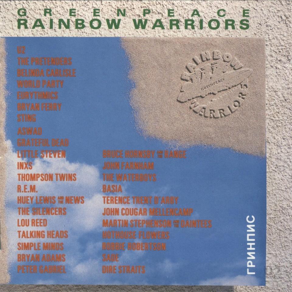 "Warriors Of The Rainbow 2 Vietsub: Various Artists - ""Greenpeace: Rainbow Warriors"